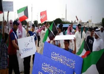 الكويت تمدد احتجاز متظاهرين من البدون