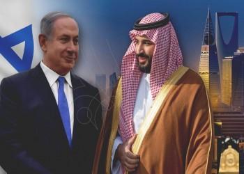 كاتب إسرائيلي: الرياض وتل أبيب متزوجان عرفيا