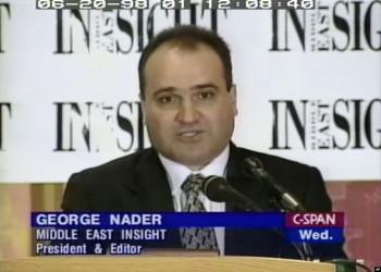 اتهام جورج نادر بجلب طفل أوروبي إلى أمريكا لمواقعته جنسيا