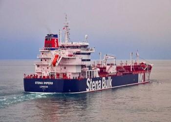 بريطانيا تنصح ناقلاتها النفطية بتجنب مضيق هرمز