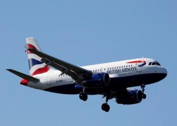الخطوط البريطانية تعلق رحلاتها للقاهرة بسبب مخاوف أمنية