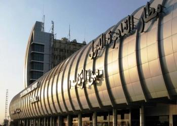 مصر تعلق على وقف الخطوط البريطانية رحلاتها إلى القاهرة