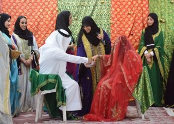 خطوات بحرينية لتفعيل مشروع عقد الزواج الإلكتروني