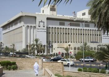 5296 قضية تزوير بالكويت خلال 5 سنوات