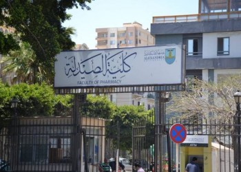 زيادة عدد سنوات الدراسة بكليات الصيدلة في مصر