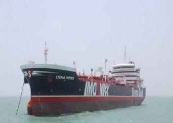 عُمان تدعو إيران للإفراج عن الناقلة البريطانية المحتجزة