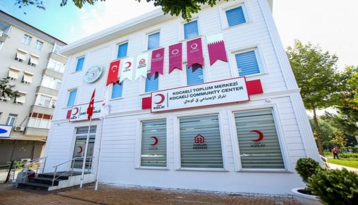 قطر تفتتح مركزا مجتمعيا لخدمة اللاجئين السوريين بتركيا