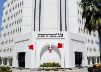 البحرين تستضيف مؤتمرا حول أمن الملاحة برعاية أمريكية