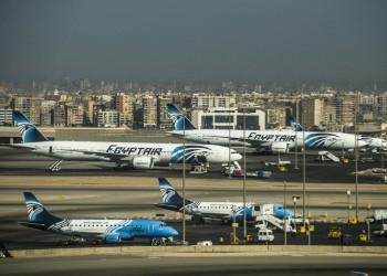 إعادة 300 حاج مصري بعد سفرهم بتأشيرات الترفيه