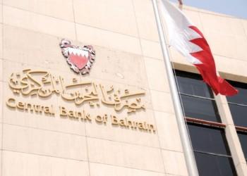 المركزي البحريني يحذر من التعامل مع البنك المتحد للاستثمار