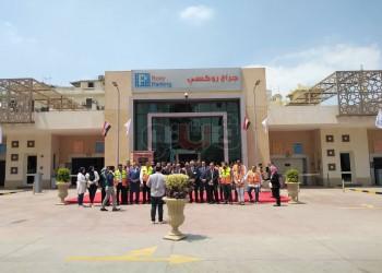 مصر.. افتتاح أول جراج إلكتروني بالشرق الأوسط