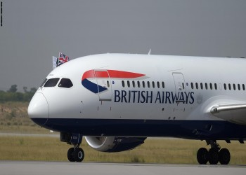 السفير البريطاني يعتذر لعدم إبلاغ مصر بقرار بريتش إيرويز