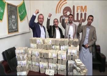 تبرعات الحوثيين لحزب الله اللبناني تثير انتقادات اليمنيين
