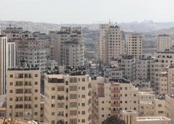 إسرائيل ترفض التماسا ضد قرارات هدم 16 بناية سكنية في القدس
