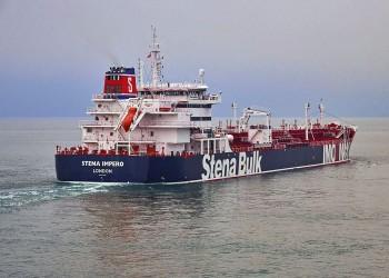 ستراتفور: الخليج يزداد اشتعالا بعد احتجاز إيران ناقلة بريطانية