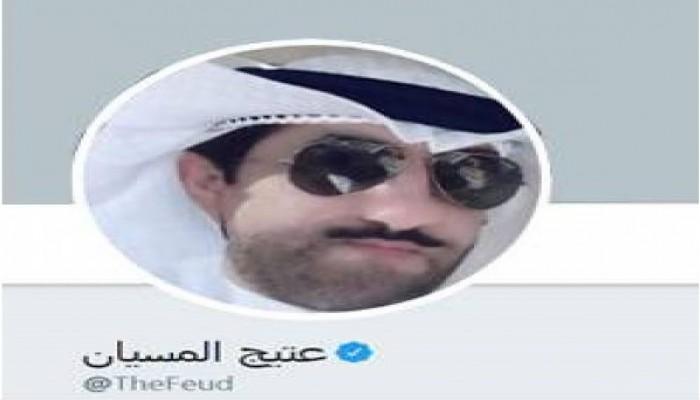 صحيفة كويتية: عتيج المسيان مقيم غير قانوني ويواجه 400 شكوى