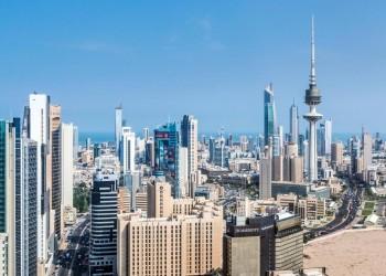 الكويت تخلي 1200 وحدة سكنية خاصة من الوافدين