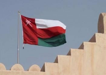 فيتش تتوقع تباطؤ اقتصاد سلطنة عمان في 2019