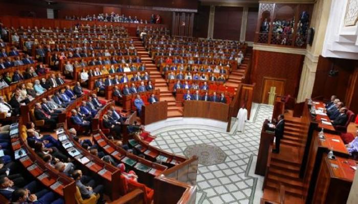 البرلمان المغربي يقر اعتماد الفرنسية في التعليم