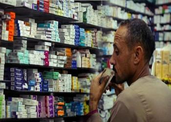 نقص الدواء في مصر يطال أقراص منع الحمل