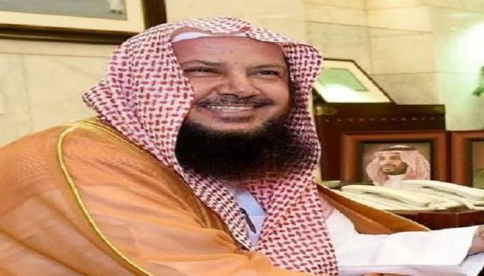 أمر ملكي بتعيين عبدالسلام السليمان عضوا بكبار العلماء السعودية