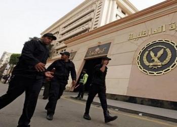 مصر ترفع رسوم استخراج الوثائق الرسمية