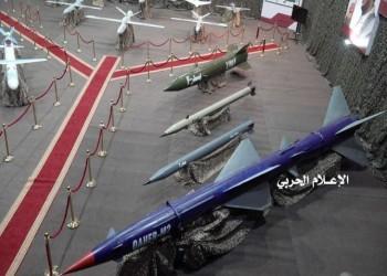 الحوثيون ينجحون في تطوير قدراتهم القتالية