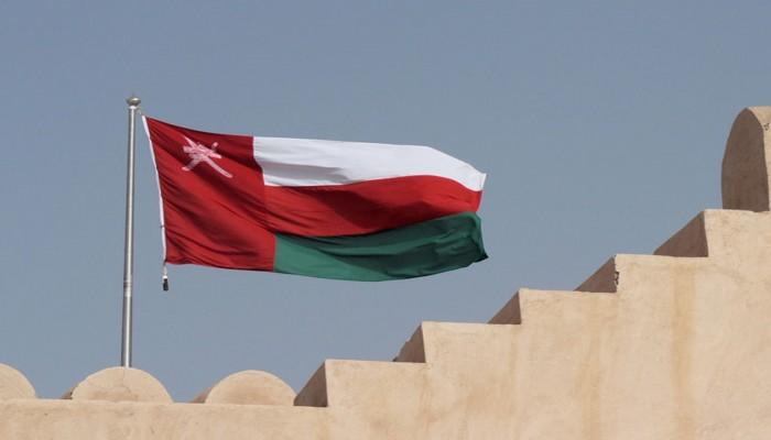 سلطنة عمان ترد على تشكيك بلومبرغ في شفافية بياناتها الاقتصادية