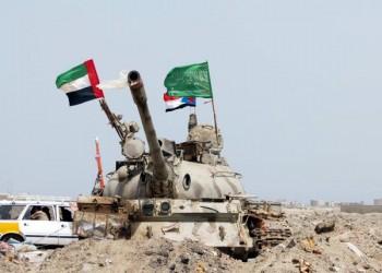 ميدل إيست آي: انسحاب الإمارات من اليمن يزيد عزلة السعودية