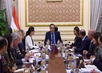 بعثة البنك الدولي تصل مصر لتقييم أداء الأعمال بالبلاد