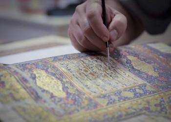 بالعسل وماء الذهب.. ترميم مصحف تاريخي في تركيا