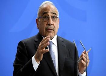 رئيس وزراء العراق يكشف عن 11 أمر توقيف بحق وزراء