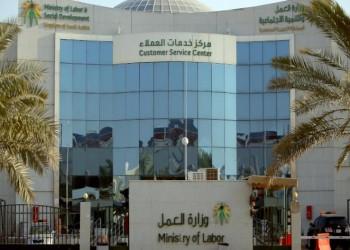العمل السعودية تقايض الشركات المخالفة: التسوية مقابل التوطين