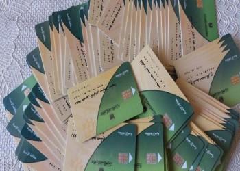 حذف قرابة 800 ألف مصري من بطاقات التموين