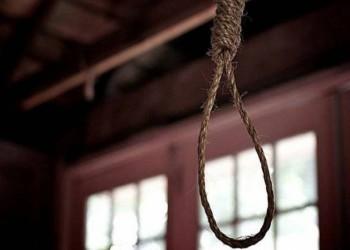 انتحار فتاة سعودية وشكوك حول لعبة بابجي