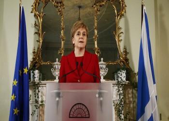 اسكتلندا تطلب تنظيم استفتاء جديد للاستقلال عن بريطانيا