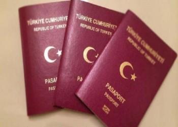 روسيا تعفي الأتراك حملة الجوازات الخدمية والخاصة من التأشيرة
