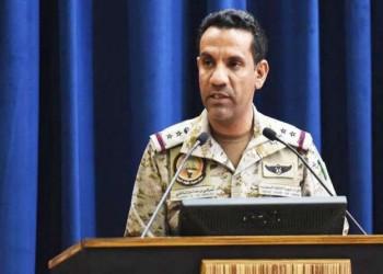 التحالف العربي: أسقطنا طائرة حوثية مسيرة باتجاه جازان