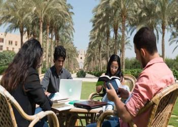قرض التعليم في مصر.. المصروفات الدراسية بفوائد 23.5%