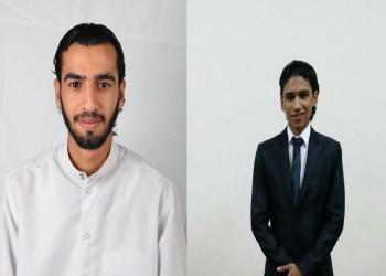 رايتس ووتش تتوقع إعدام ناشطين بحرينين اثنين خلال ساعات