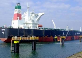 الصين تواصل استيراد النفط الإيراني رغم العقوبات