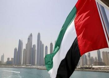 انخفاض ملحوظ لعدد الإيرانيين المقيمين في الإمارات