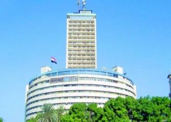 مصر تقاضي قنوات معارضة بسبب مسلسلات درامية