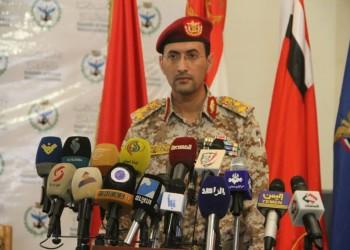 بعد ساعات من استهداف مطارها.. قصف حوثي لمركز العمليات بنجران
