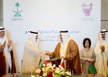 إنشاء مجلس تنسيق سعودي بحريني