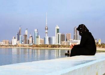 رفض مجتمعي لقرار منح مرتبات لربات المنزل غير العاملات بالكويت