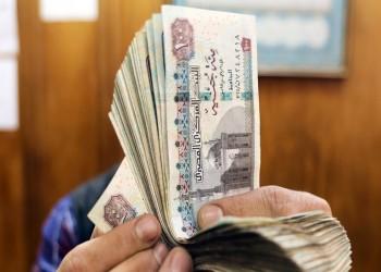 مصر تدرس تعديل قانون ضريبة القيمة المضافة