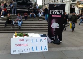 30 برلمانيا بريطانيا يطالبون بتحقيق مستقل في وفاة ناشطة إماراتية