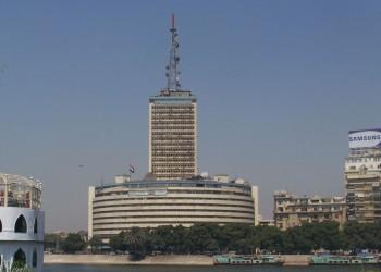 دراسة: المصريون لا يثقون في إعلامهم