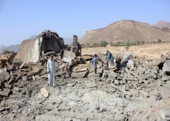 مقتل 13 شخصا في قصف للتحالف العربي على صعدة اليمنية